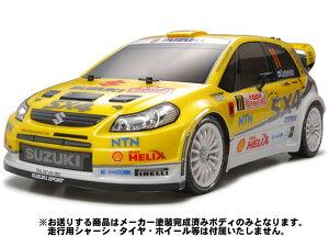 タミヤ 1/10 XB スズキ SX4 WRC TT-01 TYPE-E 57777