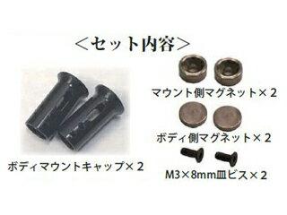 パーツ・アクセサリー, その他  TOP LINE (5mm) (1) TP-80BK