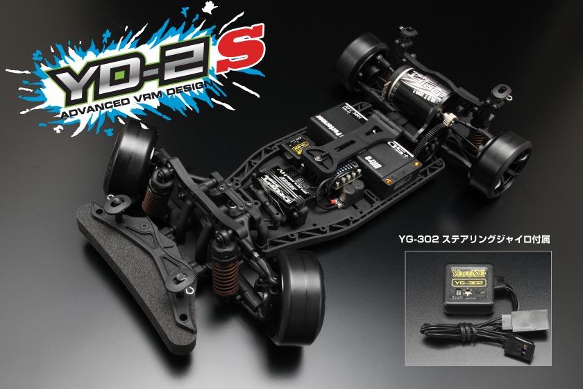ラジコン・ドローン, オンロードカー  110 RWD YD-2S (YG-302) DP-YD2SG