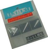 ハシモト模型 キャブOリングツール 品番EG521