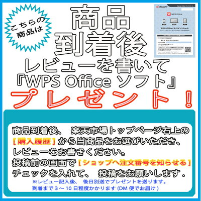 HP製8000EliteSFFCore2Duo-3.16GHzメモリ8GB済HDD160GBDVDドライブWindows7Professional64bit済DtoD領域有【中古】【05P03Dec16】【1201_flash】