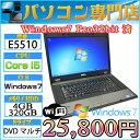 楽天DELL製 15.6インチHDアンチグレアLED Latitude E5510 Core i5-540M-2.53GHz メモリ4GB HDD320GB マルチ WLAN内蔵 Windows 7 Professional 32bit DtoD領域有 プロダクトキー付【1394端子】【中古】