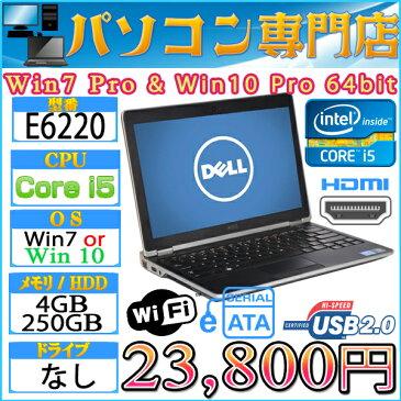 DELL製 E6220 12.5型アンチグレアLED 第二世代 Corei5 2520M 2.5GHz メモリ4GB HDD250GB Windows7 Pro & Windows10 Pro 64bit済【HDMI,eSATA,USB2.0,SD】【中古】