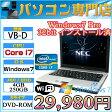 12.1型 NEC製 VB-D Corei7 2637M-1.7GHz メモリ4GB HDD250GB 無線LAN内蔵 Windows7 Professional 32bit済【中古】【05P03Dec16】【1201_flash】