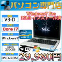 楽天12.1型 NEC製 VB-D Corei7 2637M-1.7GHz メモリ4GB HDD250GB 無線LAN内蔵 Windows7 Professional 32bit済【中古】【05P03Dec16】【1201_flash】