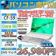 Panasonic 12.1型 CF-S9 Core i5 2.40GHz メモリ4GB HDD250GB DVDマルチ 無線LAN付 Windows10 Home 64bit済 プロダクトキー付属【HDMI,USB3.0】【中古】【05P03Dec16】【1201_flash】