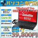 15.6型ワイド 東芝製 B552/F Core i5 3210M-2.5GHz メモリ4GB HDD320GB DVDマルチ 無線LAN内蔵 テンキー付 Windows7 Professional 32bi…