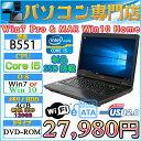楽天15.6型HD液晶 東芝製 B551 Core i5 2520M-2.5GHz メモリ4GB 新品SSD120GB DVDドライブ 無線LAN付 Windows7 Professional&MAR Windows10 Home 64bitプロダクトキー付【eSATA,USB2.0】【中古】