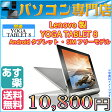 Lenovo YOGA TABLET 8 SIMフリー/Android/16GB 8インチ中古タブレット【中古】【05P03Dec16】【1201_flash】