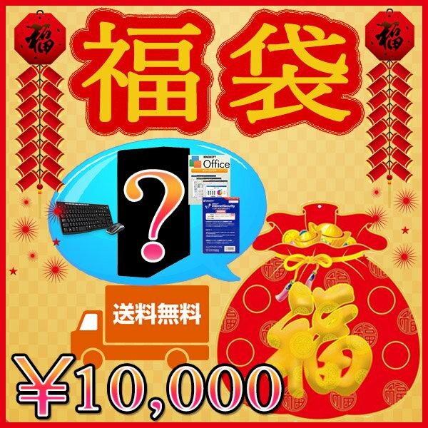 https://item.rakuten.co.jp/auc-kiyoshishoji/my26a-core2-266-2-80-dvd/