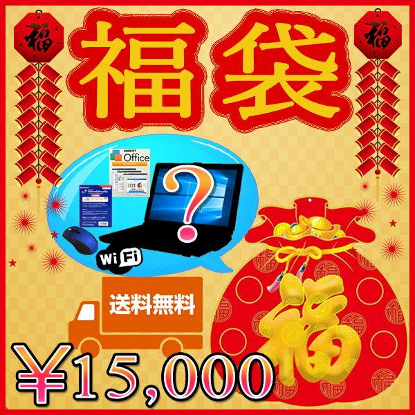 https://item.rakuten.co.jp/auc-kiyoshishoji/d5280-core2duo-3-4-80-bigdvd/