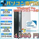 富士通製 D550 Celeron-430 1.80GHz メモリ2GB HDD160GB DVDドライブ Windows7 Professional 32bit済 DtoD領域有 プロダクトキー付属【中古】【05P03Dec16】【1201_flash】