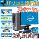 DELL製 OptiPlex 第2世代 Core i3 2100-3.10GHz〜 メモリ4GB HDD250GB DVDドライブ 23型液晶搭載【新品マウス&キーボード付】【中古】…