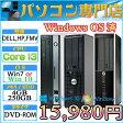 HP DELL 富士通製 第2世代 Core i3 2100-3.1GHz〜3.30GHz(4ストレージ) メモリ4GB HDD250GB DVDドライブ Windows7&Windows10済【中古】【05P03Dec16】【1201_flash】