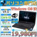 楽天NEC製 VA-D Core i3 2330-2.2GHz メモリ4GB HDD160GB DVDドライブ 15.6型ワイド 無線LAN付 Windows7Pro & Windows10Pro【中古】【05P03Dec16】【1201_flash】