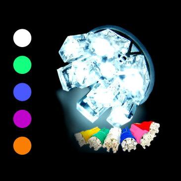 エブリィワゴン/エブリイバン DA64系 ポジション球/ナンバー灯/ウェッジ球 T10 LEDバルブ 2個セット 9連/超拡散/T16 前期/後期