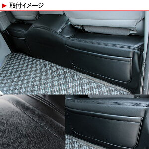ハイエース200系セカンドフロアレザーカバーポケット付き標準ボディ