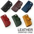 スマートキーケース/スマートキーカバー 汎用 本革レザー製 スライド式 ベルトデザイン キーホルダー