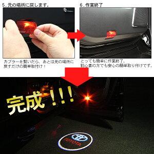 ドアカーテシランプ/TOYOTALEDロゴ発光レーザースポットライト2個セット/レッド