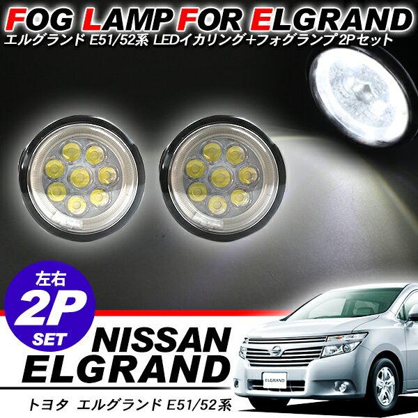 ライト・ランプ, フォグランプ・デイランプ  E51E52 LEDLED LED16 2