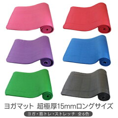 ?pc=http%3a%2f%2fthumbnail.image.rakuten.co.jp%2f%400 mall%2fauc kkac%2fcabinet%2fimages%2fyoga15 01.jpg%3f ex%3d240x240&m=http%3a%2f%2fthumbnail.image.rakuten.co.jp%2f%400 mall%2fauc kkac%2fcabinet%2fimages%2fyoga15 01 - 社会人の趣味人気ランキングはこれ!仕事も捗るよ