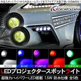 LEDチューブライトLEDデイライト/フレキシブルライト超強力LED18灯36cm2本セット