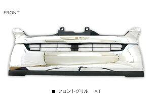 ハイエース200系レジアスエース4型フロントグリル/メッキグリル標準ボディ純正デザイン外装カスタムパーツ【201712SS】