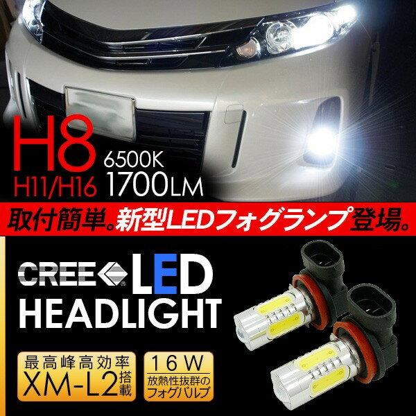 ライト・ランプ, フォグランプ・デイランプ 50 LED H8H11H16 LED LED