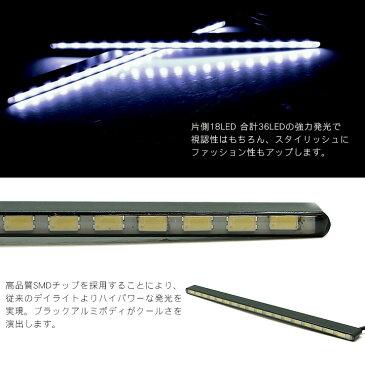 エスティマ 30/40/50系 LEDデイライト 極薄型 アルミボディタイプ 18SMD 左右セット