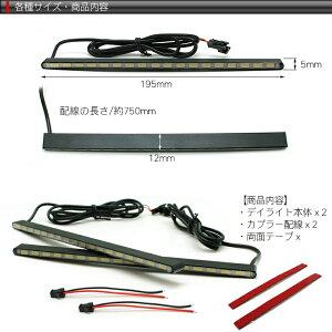 ハイエース200系/ハイエース100系LEDデイライト極薄アルミタイプ18LED標準/ワイドボディ