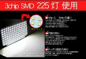 ハイエース200系4型LEDルームランプ8点セット/SMD225灯スーパーGL標準/ワイドボディ