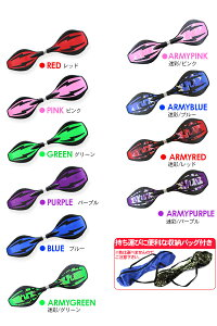 エスボードミニモデル子供用/携帯用ケース付き光るタイヤ仕様スケボー2輪子ども用スケートボード