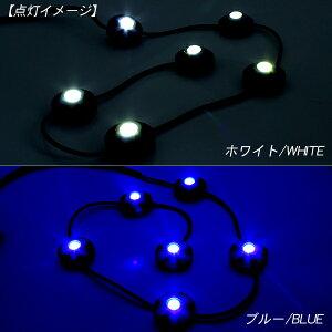 LEDスポットライト/デイライト貼り付けタイプアンダースポットライトハイパワーLED/防水仕様6灯×2本セット