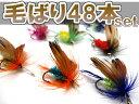 【送料無料】【オリジナルハンドメイド】渓流のドライ 【Fly fishing】フライフィッシングフラ...