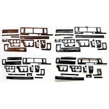 ハイエース 200系 レジアスエース 1型/2型/3型前期/3型後期 ワイドボディ インテリアパネル/3Dパネル 12Pセット 内装 カスタム パーツ