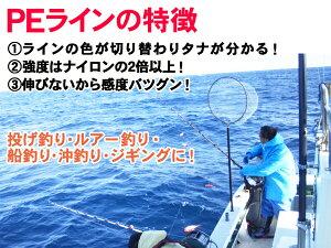 PEライン300m釣り糸0.16mm7.5kg磯釣りジギング