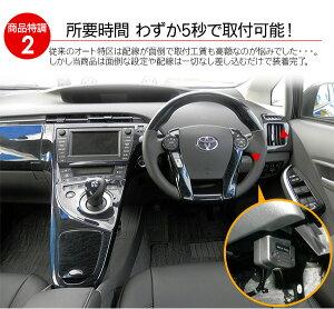 車速度感知オートロックシステムリレー/OBD自動ドアロックユニットトヨタ車/日産車用