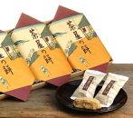 茶屋の餅3包
