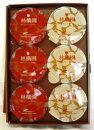 http://image.rakuten.co.jp/auc-knsyouji/cabinet/02274670/img57783586.jpg