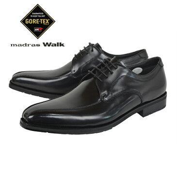 ビジネスシューズ 防水 マドラスウォーク メンズ MADRAS WALK[MW5804]Black 黒 ブラック スワールトゥ ゴアテックス GORE-TEX 革靴 結婚式 冠婚葬祭 就活 レースアップ 3E EEE ウォーキング