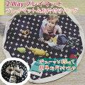 2Wayプレイマットおもちゃ片付け収納袋子供直径140【送料無料】