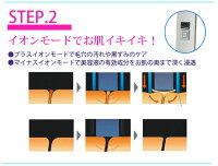 【送料無料】超音波美顔器ウォーターピーリング毛穴クリーン