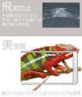 【iPhone5強化ガラス高度9H0.2mmフィルム】2.5DラウンドカットiPhone5siphone5cアイフォン最強高度液晶保護カバー液晶保護フィルム