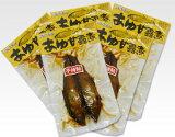 子持鮎の甘露煮(2尾入)×5袋