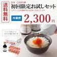 初回限定お試しセット!日本一こだわり卵2パック(20個)+たまごかけ醤油180ml 1本セット送料・チルド便無料2000円