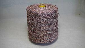 【新色】美しい絣です。綿糸 かすり 極細 30/3 <絣肌色、茶色、黒色系>