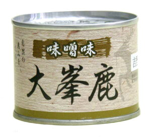 【天然鹿肉缶詰】天然鹿肉の缶詰 味噌味 160g
