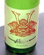 風の森純米大吟醸キヌヒカリ45%磨きしぼり華無濾過生原酒1800ML