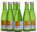 【奈良の地酒】春鹿 「ときめき」 発泡性純米酒300mL×6本今西清兵衛商店(奈良市)