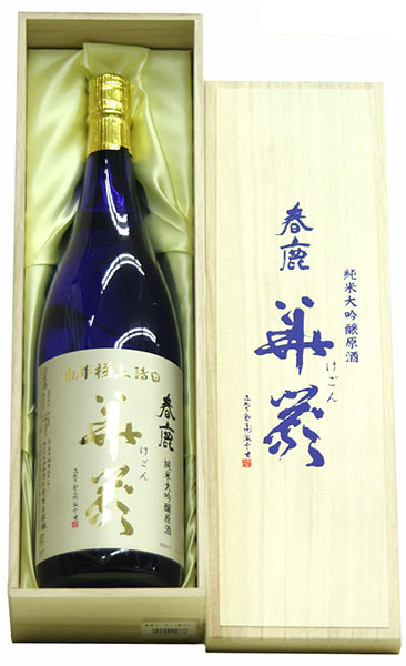 春鹿「華厳」(けごん)純米大吟醸原酒1800mL木箱入り今西清兵衛商店(奈良県奈良市)